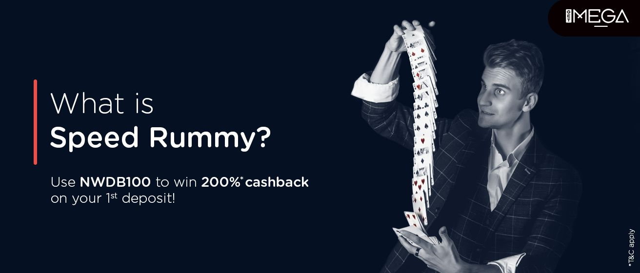 Speed Rummy- All You Need To Know!